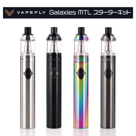 Vapefly Galaxies MTL スターターキット