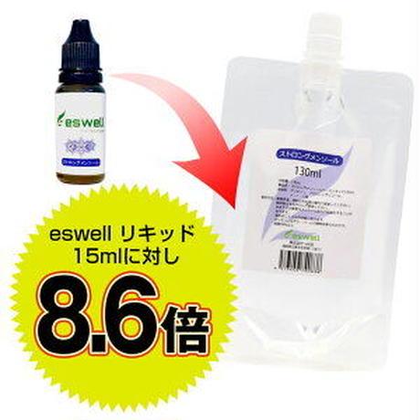 eswell メンソールベースリキッド 2種類から選べるメンソール (130ml) 詰め替え10mlボトル1本付き