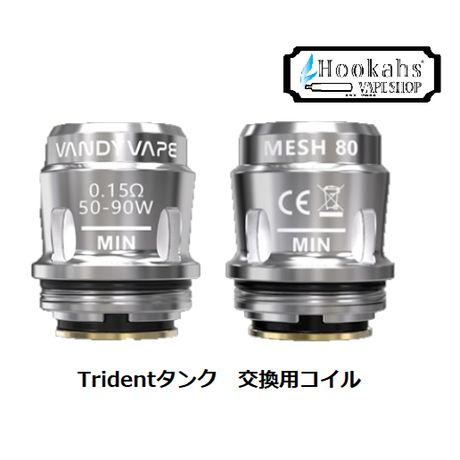 VANDYVAPE TRIDENT アトマイザー用 交換コイルintegrated mesh coil  0.15Ω 4pcs入り