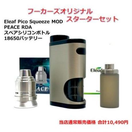 Eleaf Pico squeeze MOD × PEACE RDA 22mm