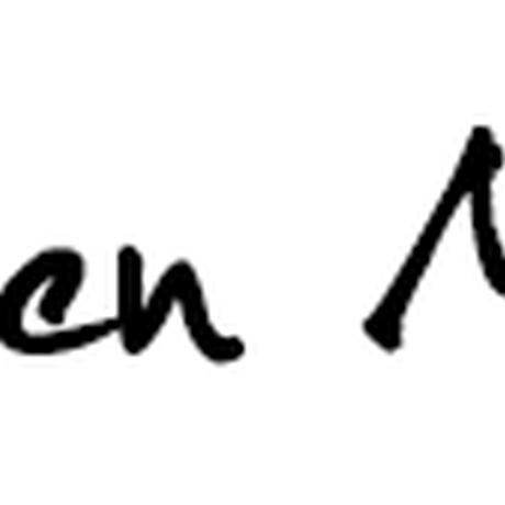 Origen Genesis v2-MkII スペアセンターピン
