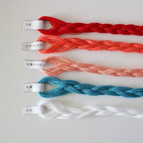 カロチャ刺繍糸No.11~15 バラ売り