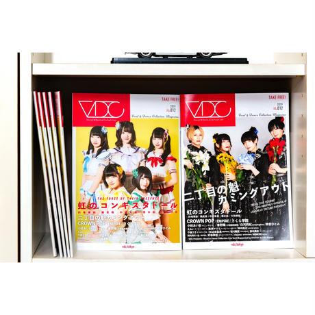 VDC Magazine 012+VDCステッカー