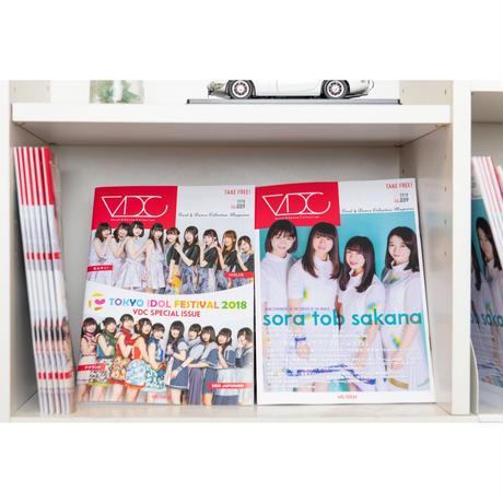 VDC Magazine 009+VDCステッカー