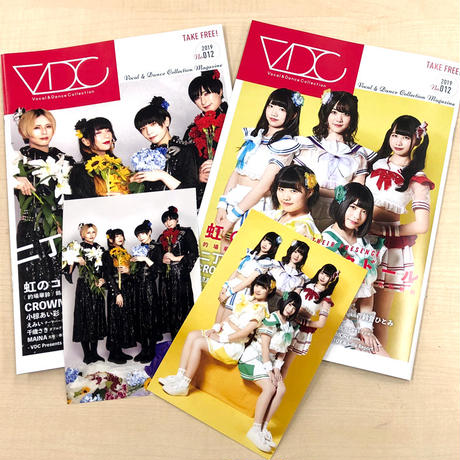 VDC Magazine 012+虹のコンキスタドール生写真+二丁目の魁カミングアウト生写真+VDCステッカー
