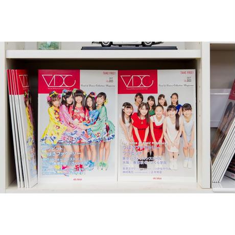 VDC Magazine 003+VDCステッカー