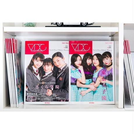 VDC Magazine 008+さくら学院(中等部3年)生写真+東京女子流生写真+VDCステッカー