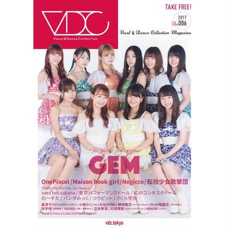 VDC Magazine  006+VDCステッカー+GEM生写真+編集後記