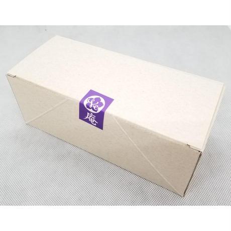 【6個】ヴィーガン&グルテンフリー大豆粉焼きドーナツ(有機抹茶×有機クランベリー)