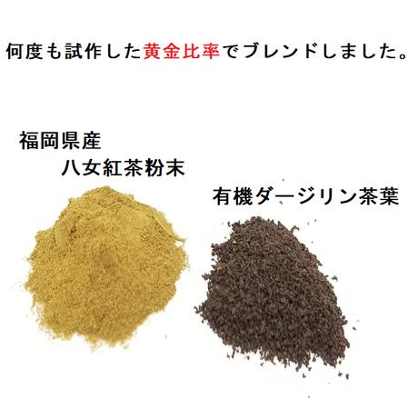 【4個】紅茶好きな方へ★大豆粉焼きドーナツ(和紅茶×有機ダージリン)