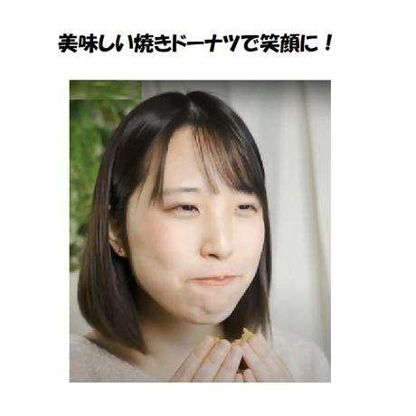 【30個】ヴィーガン&グルテンフリー大豆粉焼きドーナツお買い得セット