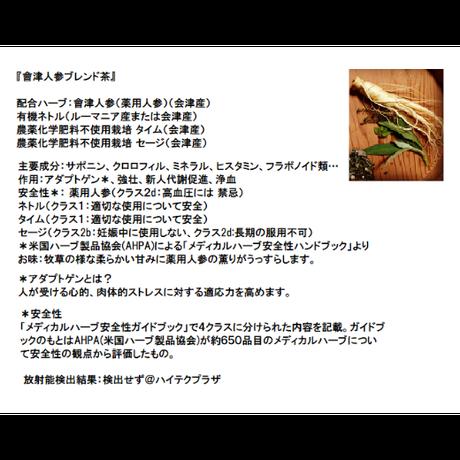 【単品】防湿缶入り・戦国飯クッキーシリーズ(飢渇丸)米粉クッキー