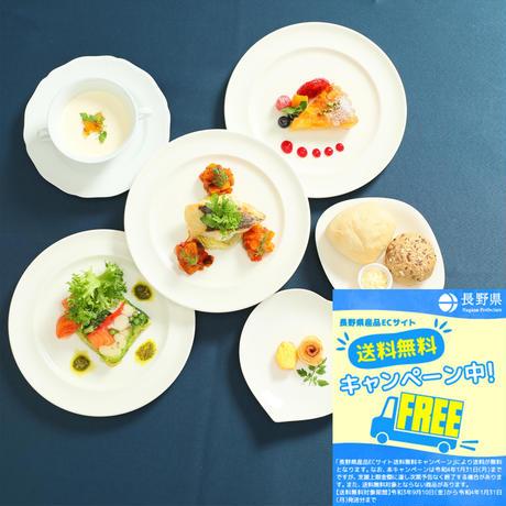 おうちでトレビアン2021ハーフコース(メイン魚・メイン魚)【2名様分6品ずつ】※送料無料キャンペーン