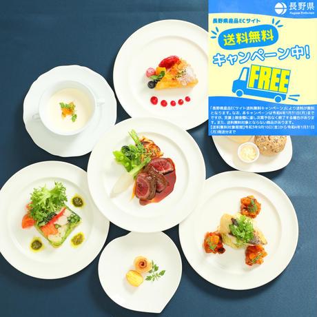 おうちでトレビアン2021ハーフコース(メイン魚・メイン肉)【2名様分6品ずつ】※送料無料キャンペーン