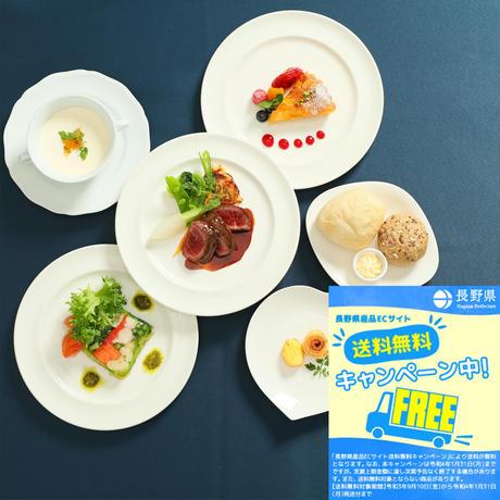 おうちでトレビアン2021ハーフコース(メイン肉・メイン肉)【2名様分6品ずつ】※送料無料キャンペーン