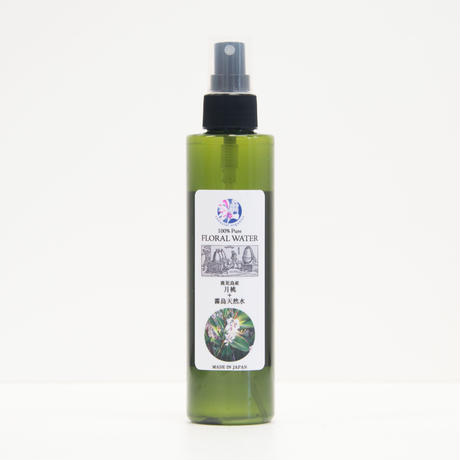 FLORAL WATER(芳香蒸留水/ハイドロゾル)月桃