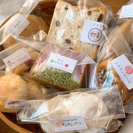 【5月分】わくわく3+初音食パン セット