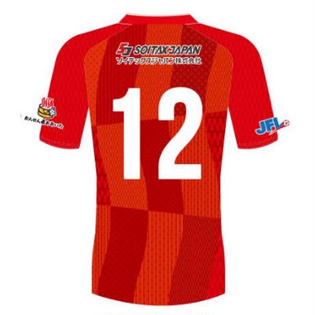 NEW 2021年度レプリカユニホーム(12番)