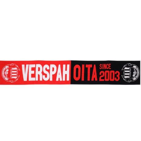 2020年度シーズンヴェルスパタオルマフラー赤黒