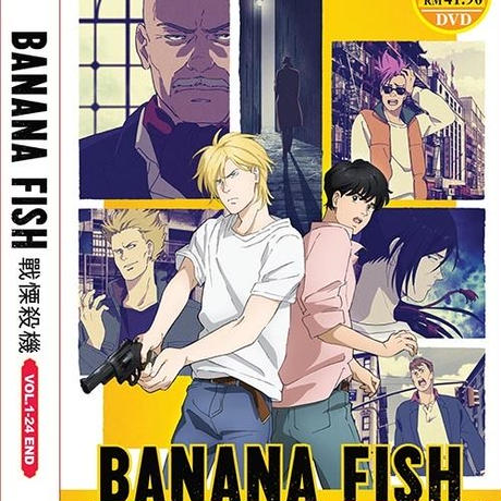 BANANA FISH バナナフィッシュ (全1-24話)