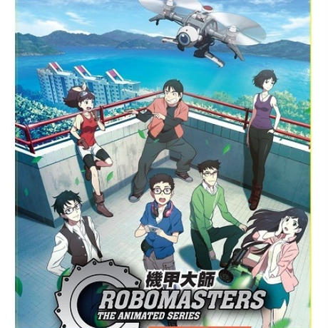 ROBOMASTERS THE ANIMATED SERIE...