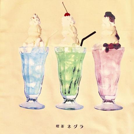 オフホワイトクリームソーダ3色