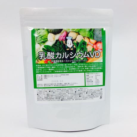 乳酸カルシウムVD 顆粒500g