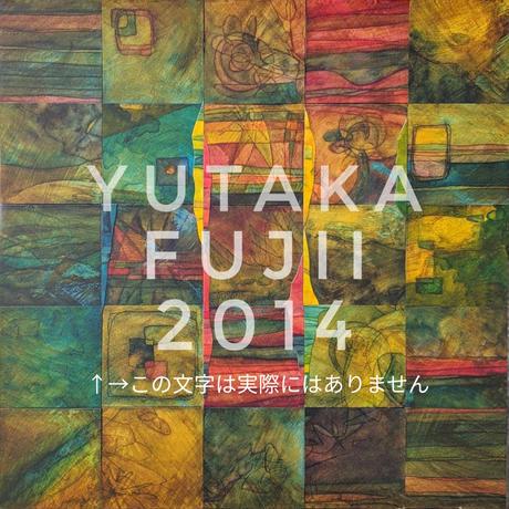 Immutable 藤井 豊・Yutaka Fujii