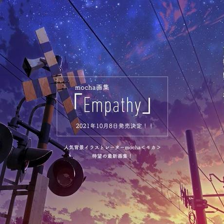 mocha(モカ) 画集『Empathy』【VVSTORES特典付き】