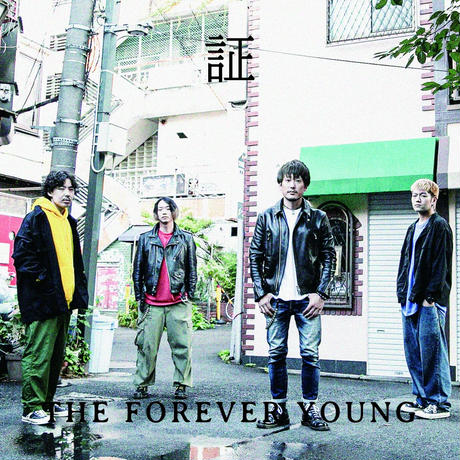 【VV限定シャツSET】THE FOREVER YOUNG『証』