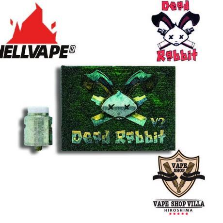【HELLVAPE】Dead Rabbit V2 RDA
