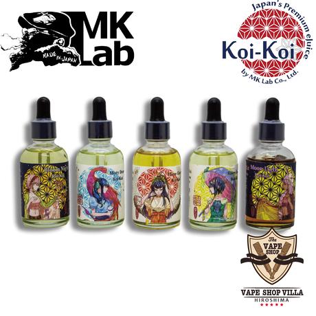 【MK LAB】Koi-Koi シリーズ