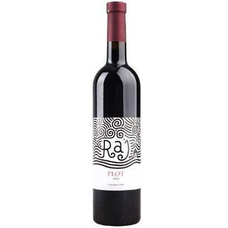 プロット セルビア産 赤ワイン