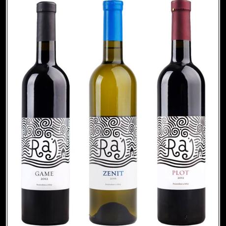 セルビア産 ワイン3本セット(赤ワイン2本、白ワイン1本)