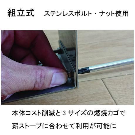 薪ストーブ用ペレット燃焼カゴ-NEN2L(燃-ねん2L)