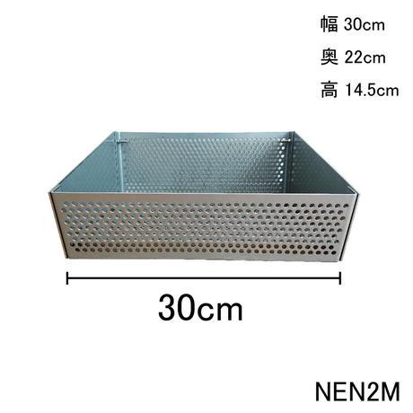 薪ストーブ用ペレット燃焼カゴ-NEN2M(燃-ねん2M)