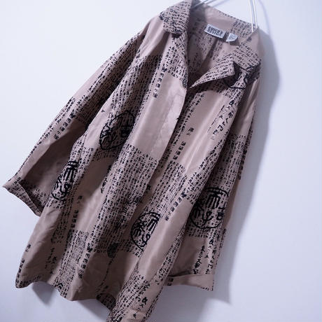Design Silk Shirt