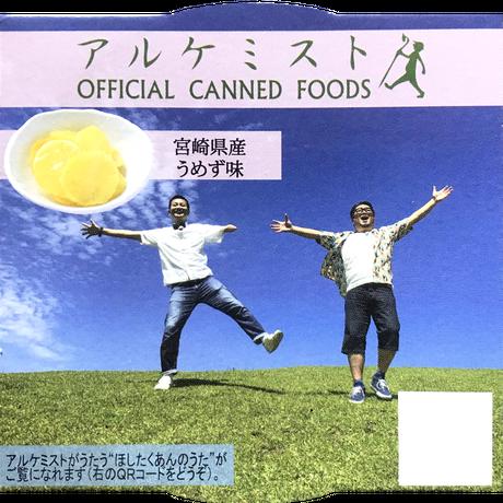 アルケミストたくあん缶詰【うめず味】