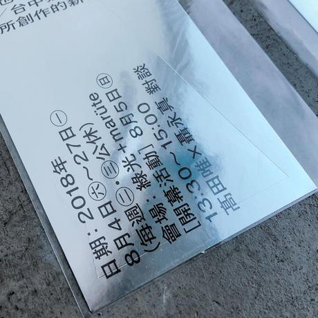 Aaron Nieh × Yui Takada - コラボデザインステッカー