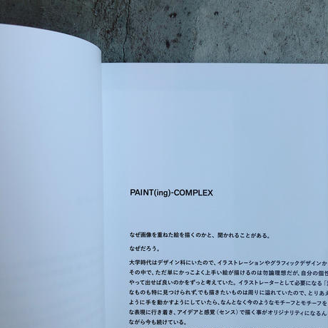 山崎由紀子 - 作品集「PAINT(ING)-COMPLEX」