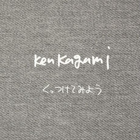 Ken Kagami - くっつけてみよう SQUARE DENIM BAG / Gray