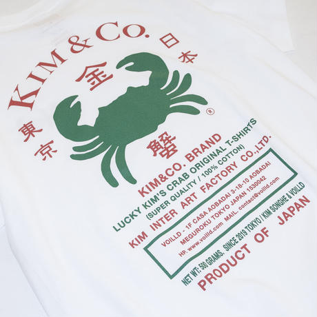 Kim Songhe '蟹T' (LUCKY CRAB T-SHIRTS) - BLACK