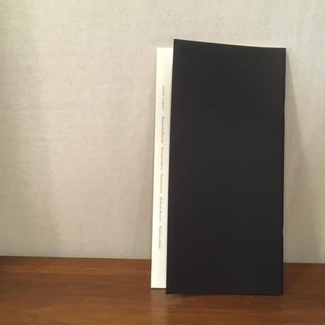 「カナリス 7  epoca」(カナリス編集部、2021年)