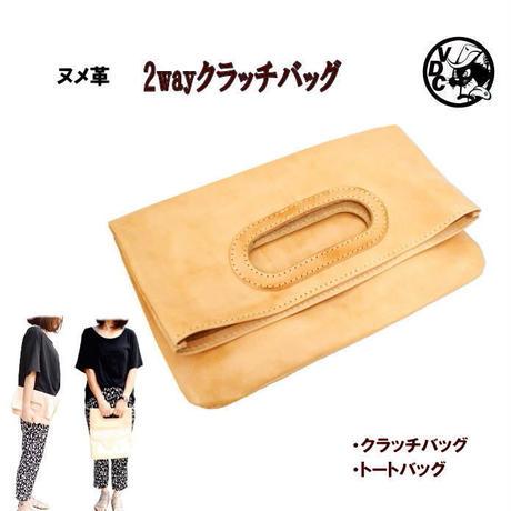 2WAY レザートートバッグ クラッチバッグ 本革 メンズ レディース 焦がしヌメ革 日本製 10007470