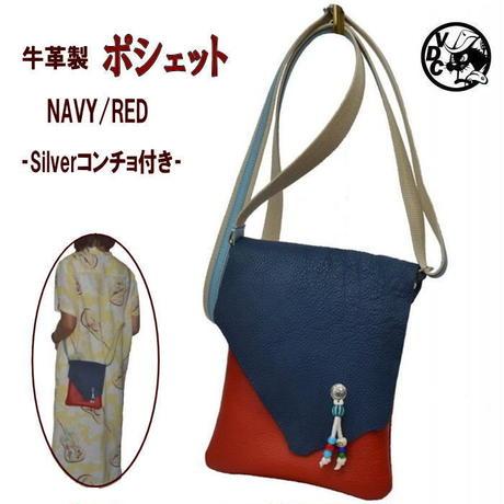レザーショルダーバッグ ミニポシェット NAVY/RED 18043002