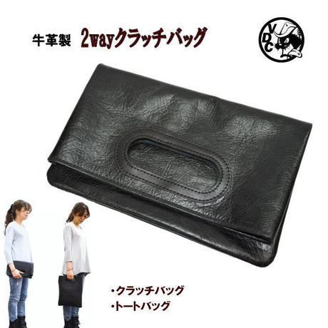 2WAY レザー トートバッグ クラッチバッグ 本革 BLACK 10005226