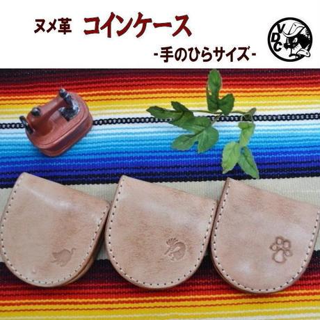 牛革 コインケース ミニサイズ ヌメ革 ワンポイント ねこ 肉球 ココペリ 18072501