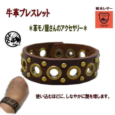 ブレス 牛革 本革 レザー ハトメと玉鋲 ブラウン 10006932