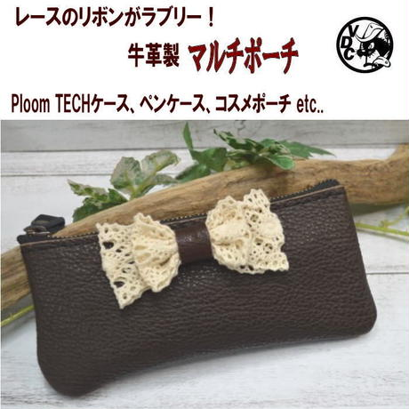 プルームテック ケース Ploom TECH 革 牛革 マルチケース レースのリボン 18110701