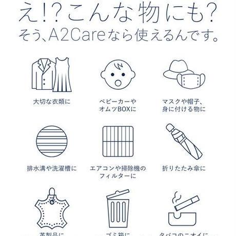除菌・消臭スプレー (50ml) (Pour les beaux jours プーレボゥジュー)